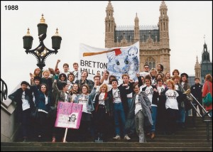 1988 – Demonstration in London