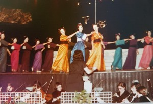 'The Mikado' 1978-79. Image supplied by Judi Sims.